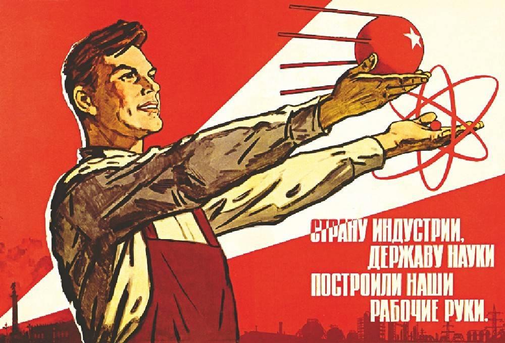 Սովետական Հայաստանի արդյունաբերությունը